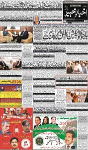 Front Page ISB (Copy) - Copy