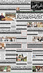 Front page isl (Copy)