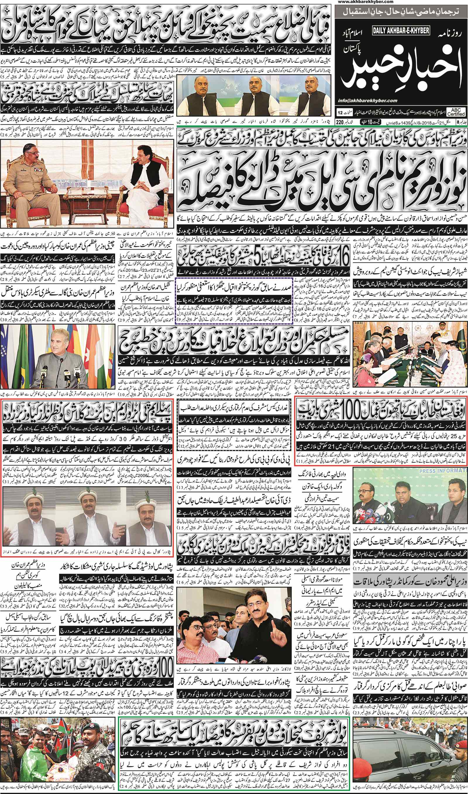 Front Page isb (Copy)