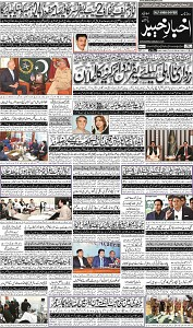 Page 1 isb